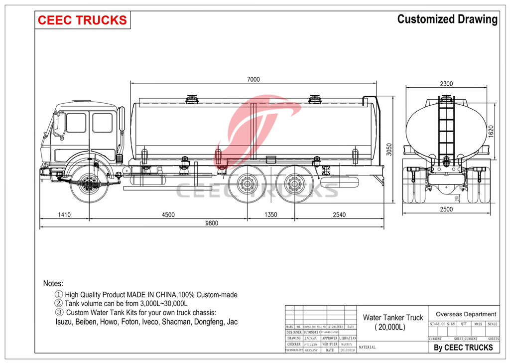 CEEC 20cbm tanker truck Technical drawing