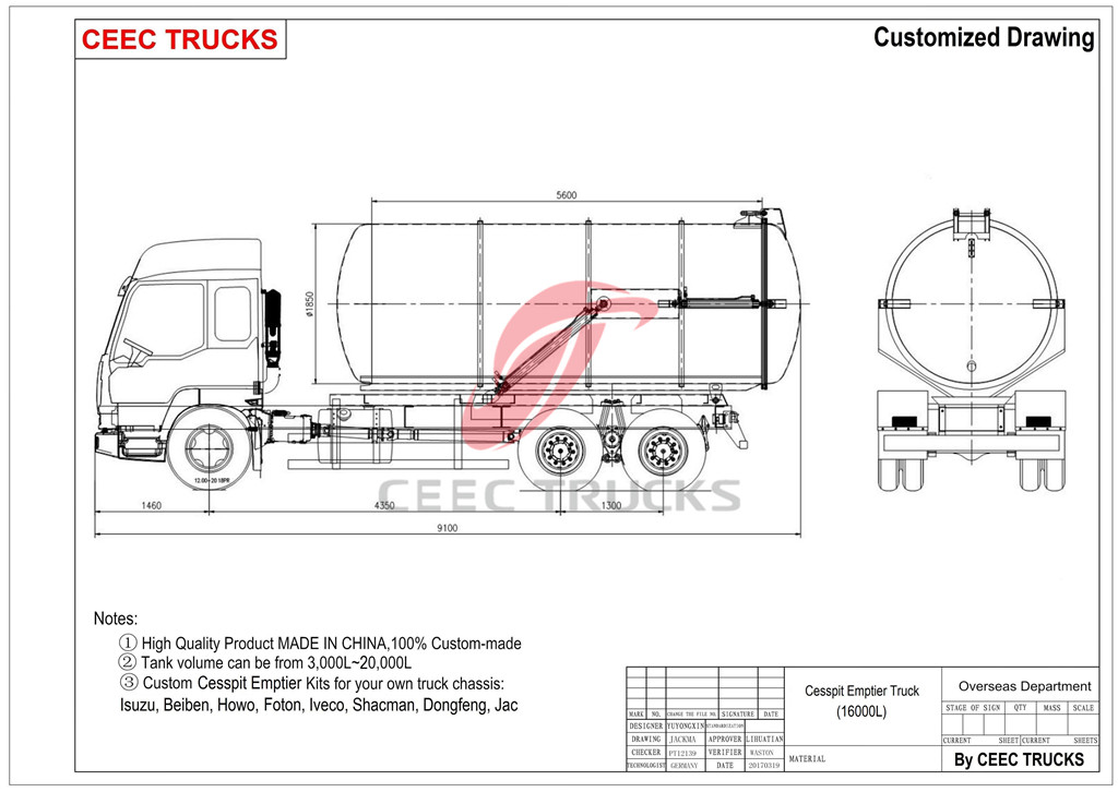 technical drawing for dongfeng 16cbm cesspit emptier