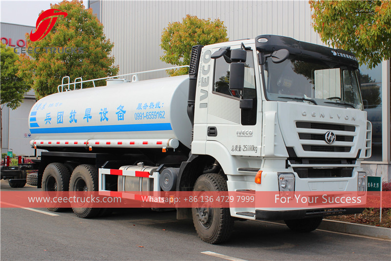 iveco water truck