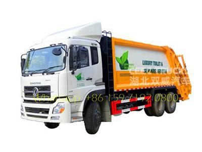 Best 20 CBM dongfeng garbage compactor truck