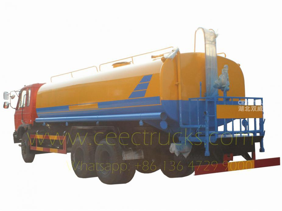 China price 20CBM water tanker truck sale